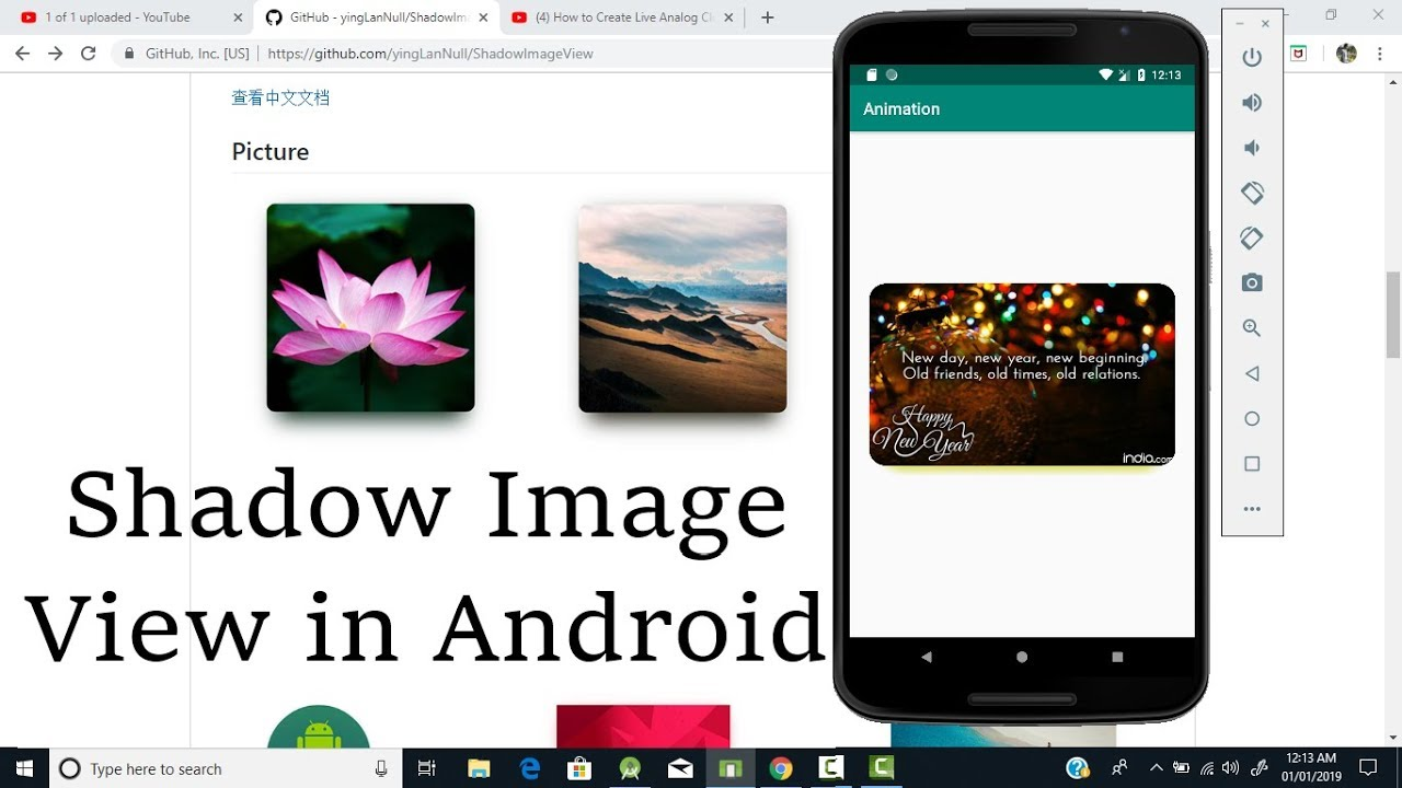 Android Shadow Image View