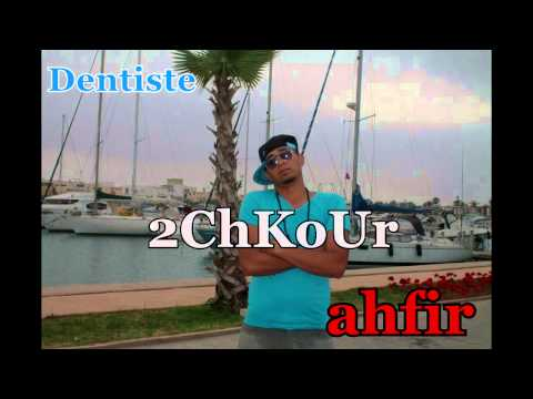 2chkour Dentiste -- Africa-Records-tv