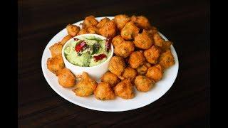 നിങ്ങൾ കഴിച്ചിട്ടുണ്ടോ എൻ്റെ പ്രിയപ്പെട്ട പലഹാരം ഗോളി ബജി/My  Favourite Snack Goli Bajji  ||| Ep 416