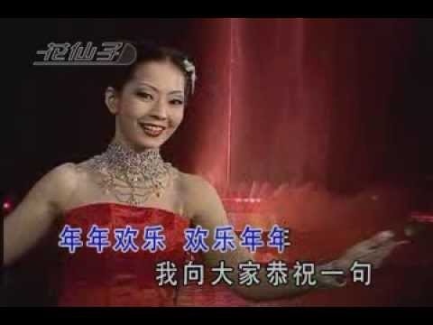 Download 刘珺儿 (Lau Gwun Yi) 欢乐年年 (高清2003年DVD粤语版)
