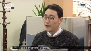 [뉴스투데이]치매 노인 실종 예방, 효과 거둘까?