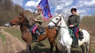 Конный пробег, Русских НЕ Победить ! 29.04.2018 г.