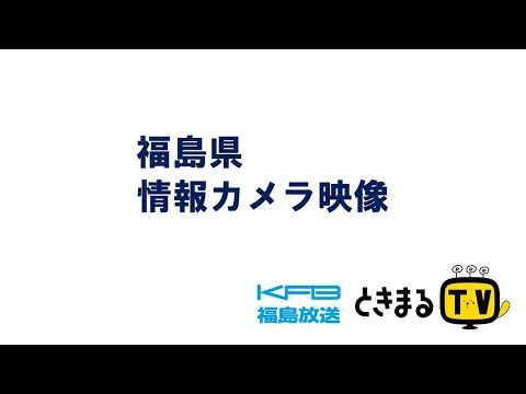 福島県新型コロナウィ…
