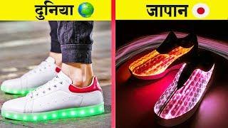 TOP 5 GADGETS जिन्होंने दुनिया बदल दी | 5 Unique Gadgets Actually Exist In India