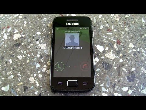 Location Of - Samsung Galaxy Ace Real-Time GPS Tracking