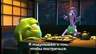 Про мультфильм «Корпорация монстров» (Disney, Pixar, 2001)