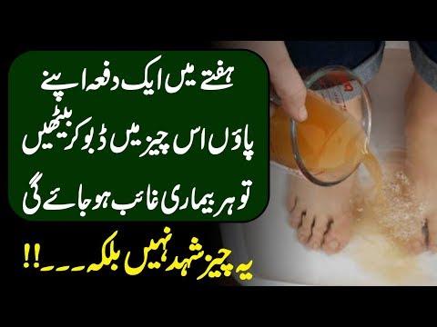 benefits-of-apple-vinegar-|-saib-k-sirka-k-fayde-urdu-hindi-|-urdu-lab