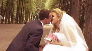 Наша Свадьба 26-06-2010