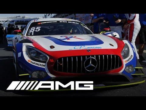 Mercedes-AMG Motorsport 24h Dubai 2019 Recap