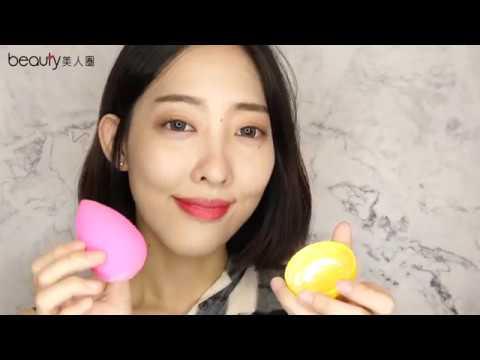 美妝蛋意想不到的五種用法!修容、定妝、眼妝一顆搞定