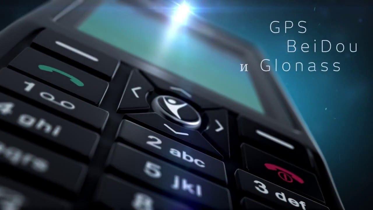 Thuraya XT-PRO - самый передовой спутниковый телефон