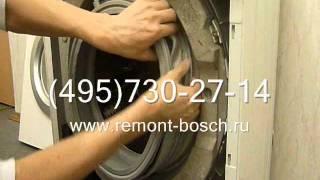Ремонт стиральной машины Siemens - замена манжеты люка(http://www.remont-bosch.ru Манжета -- уплотнительная резина круглой формы по диаметру загрузочного люка. Необходима..., 2011-09-05T13:09:09.000Z)