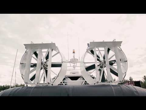 Амфибийный катер на воздушной подушке (АСВП) «ПАРДУС»丨ЦКБ НЕПТУН