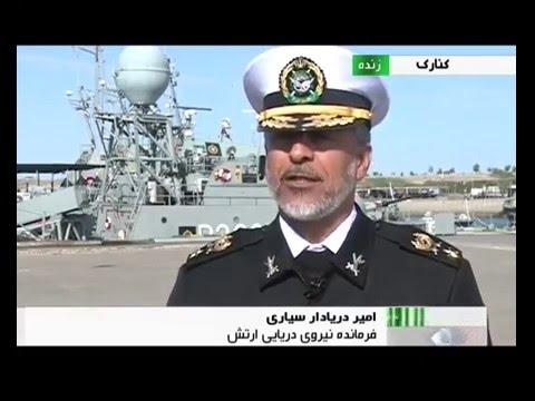Iran Velayat 94 Naval drill, Phase four_January 30, 2016_رزمايش ولايت 94 نيروي دريايي ارتش ايران