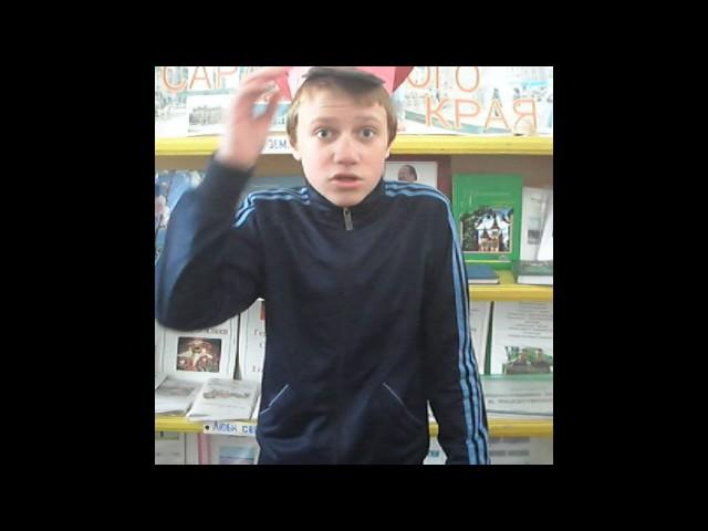 Изображение предпросмотра прочтения – ЕгорШаронин читает произведение «Сказка о Красной шапочке» В.В.Маяковского