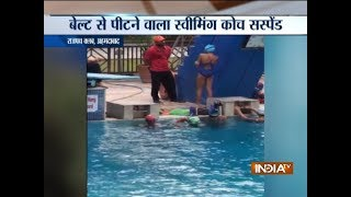 Swimming coach in Ahmedabad caught beating and abusing girl students, video goes viral