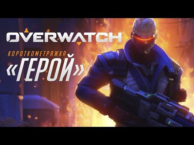 overwatch ранги 2 сезон
