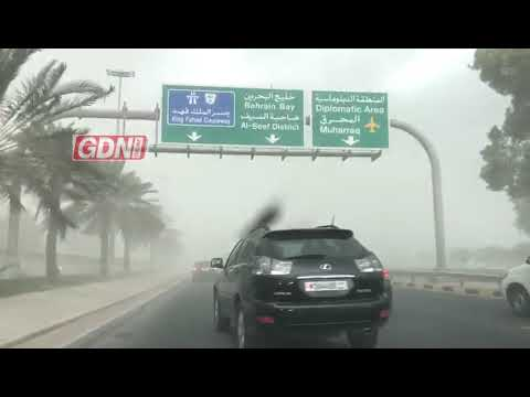 Unsettled weather in Bahrain -1 (22nd October, 2018)