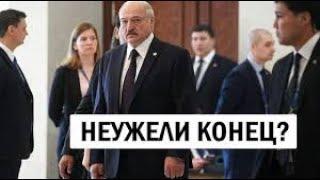 СРОЧНО   Подарок Беларуси на Новый Год   Лукашенко КОНЕЦ! Новости #беларусь #лукашенко #протест