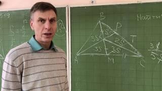 Математика Адская задача по геометрии