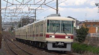 新京成電鉄8800形 旧塗装が懐かしい!