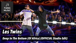 Скачать Les Twins Deep In The Bottom Of Africa Studio Edit No Audience