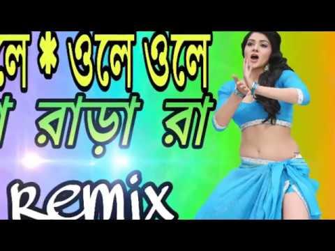 Purulia New DJ songs 2017 - Ole Ole Ole Ole Sara Ra Ra Ra ((Hard Remix)