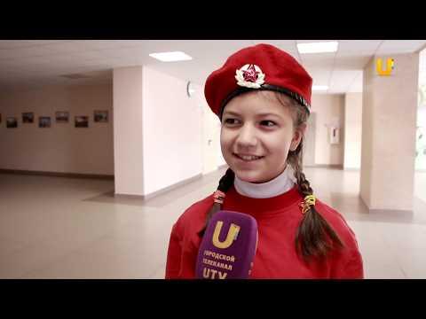 Новости UTV. Юнармейская военно-патриотическая игра «Орлёнок»
