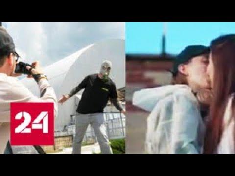 Чернобыль: гламур, селфи и последствия - Россия 24