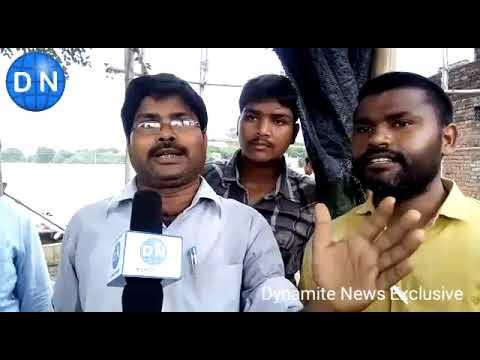 Gorakhpur: गोरखपुर में नौसढ़ बांध से पानी के रिसाव के बाद प्रशासन पर नाकामी का आरोप लगाते लोग