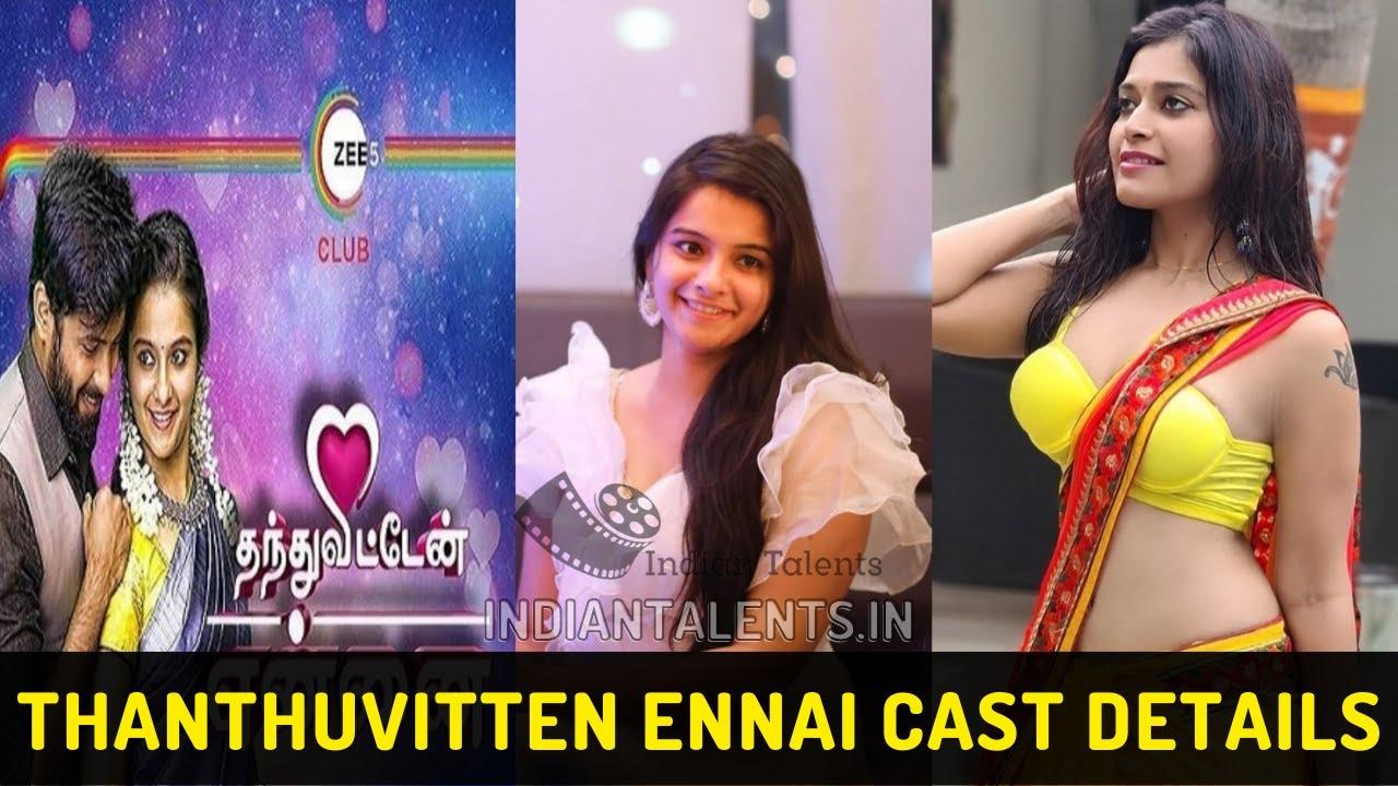 Download Thanthuvitten Ennai Cast | Thanthuvitten Ennai Web series | Thanthuvitten Ennai | Zee5