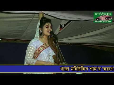 Sornaly Sarkar |   কোন মিস্তুরি নাও বানাইলো | Kon Mistri Nao Banailo |