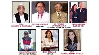 Live Aaj Kal Weekly Phirse - W25D2
