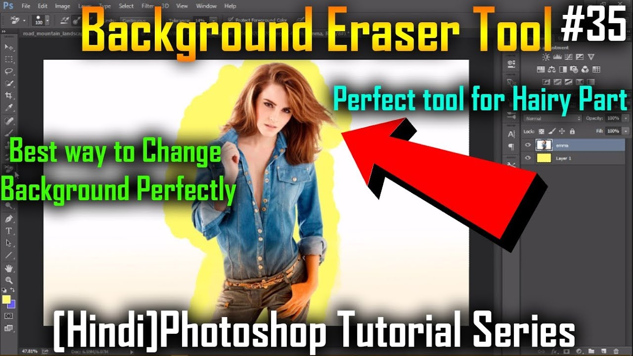 Hindihow to use background eraser tool in photoshop cc tutorial hindihow to use background eraser tool in photoshop cc tutorial 35 baditri Images