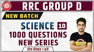 RRC Group D 2019 | General Science | By Sameer Sir | Class -10 | For All Exams | 1000 Ques.Series