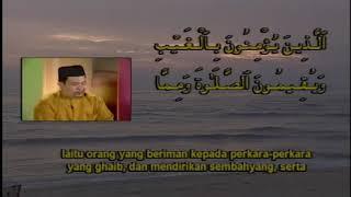 Ustaz Hj Hashim Harun RTM TV1 Bacaan Al-Quran Mula Siaran Surah Al-Baqarah