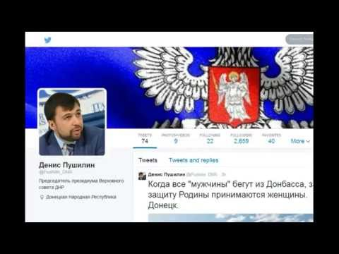 Leader of pro-Russian terrorists complains that Putin betrayed them.