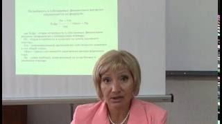 видео Финансовый менеджмент как система и механизм управления финансами