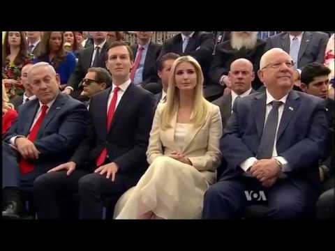Jerusalem U.S. Embassy Opening Ceremony