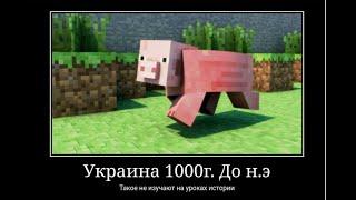 Украина 1000г. до н.э Такое не изучают на уроках истории