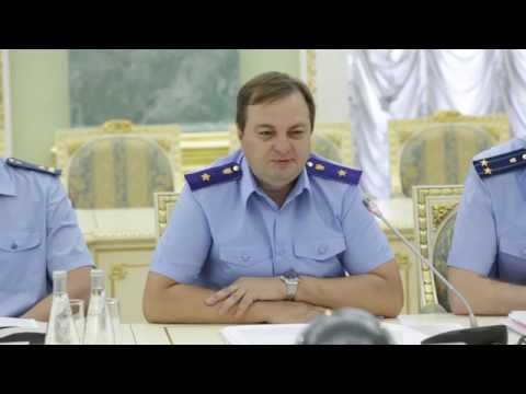 Алексей Пухов о результатах работы прямого канала связи Генерального прокурора с бизнес-сообществом