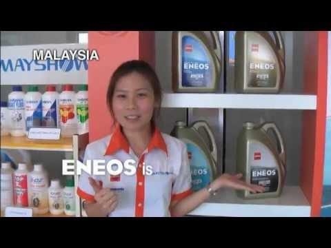 ENEOS_No.1 Oil in Japan V1.2