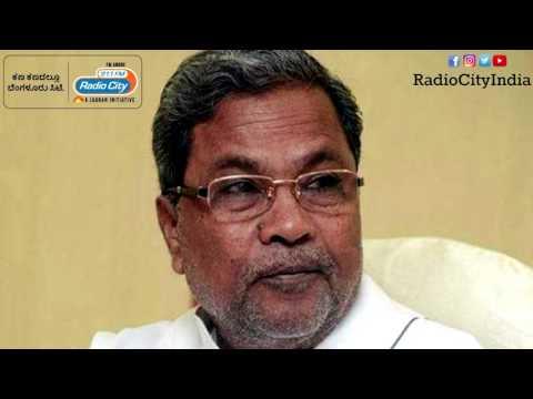 CM of Karnataka| Siddaramaiah | Message to people of Karnataka