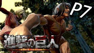 Attack on Titan《進擊的巨人》Part 7 - 進擊的女巨人 [中文版]