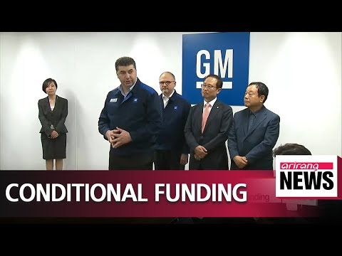 Gov't, KDB announce conditions for additional GM Korea funding
