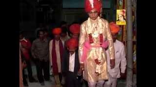 """Thara Nabal Banni Janiya"" | Rajasthani Banna Banni Geet 2014 | Marwadi Vivah Geet"