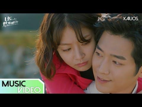 [MV] Kim Na Young (김나영) - Tell Me (말해줘요) [Are You Human Too? (너도 인간이니?) OST Part.5]