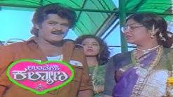 Urvashi Kalyana || Kannada Full Length Movie