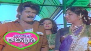Urvashi Kalyana-ಊರ್ವಶಿ ಕಲ್ಯಾಣ Kannada Full Movie | Jaggesh | Priyanka | TVNXT