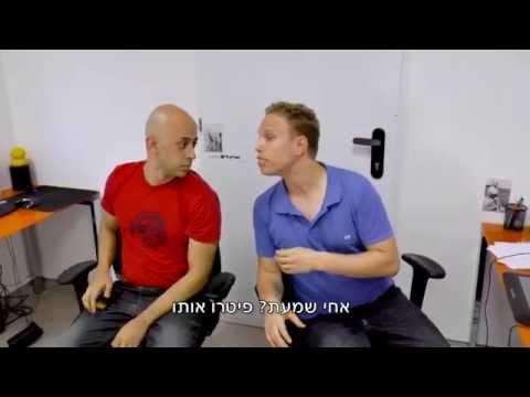 דברים שאומרים במשרד